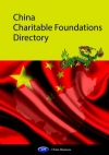 China Charitable Foundations Directory