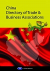 China Directory of Trade & Business Associations