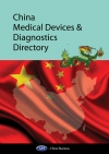 China Medical Devices & Diagnostics Directory