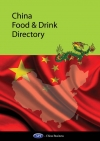 China Food & Drink Directory