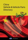 China Vehicle & Vehicle Parts Directory