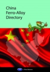 China Ferro-Alloy Directory