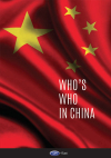 Who's Who in China